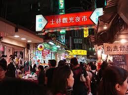 台北一人旅 ① なぜか見知らぬ日本人と学生寮に宿泊