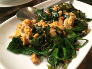 南タイ料理のバイリアンパッカイ