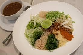 南タイの家庭料理 カオヤム・クンプー