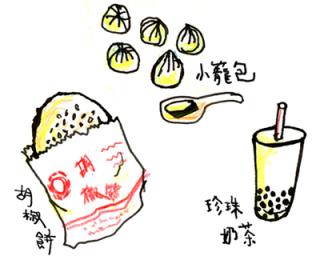 台北一人旅 ② 鉄板の観光スポット & グルメ満喫旅情編