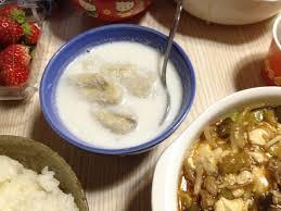 タイのデザート、クルアイ ブアットチー