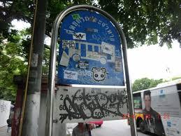 パヤータイ駅のバス停