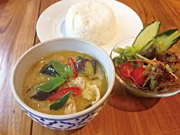 タイのグリーンカレー、ゲェーンキアウワーン