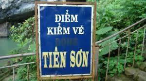 ベトナムのティエンソン洞窟