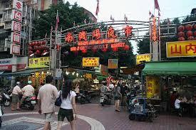 台湾、台北旅行