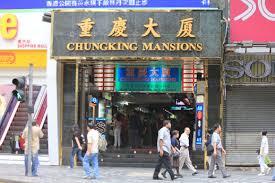 香港の人気観光スポット、チョンキンマンション