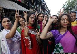 第3の性を認めたインドの最高裁判決