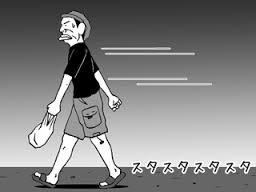 観光地を早歩き