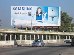 ミャンマーのヤンゴンでやたら目につく韓国企業の看板