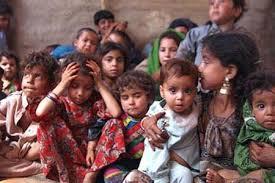 アフガニスタンの貧困問題