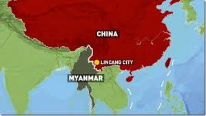 ミャンマー人に対する中国人の偽装結婚