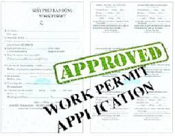 労働許可証の取得