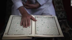 イスラム教徒が信じるコーランとは