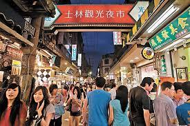 夏休みの海外旅行は台北へ