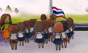 タイの国旗の意味