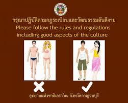 東南アジアの寺院巡りは服装マナーを守りましょう
