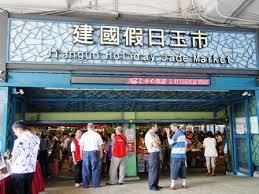 台湾でパワーストーンを購入