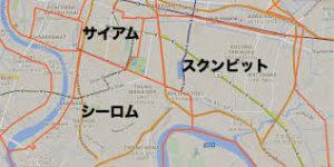 サイアム周辺の地図