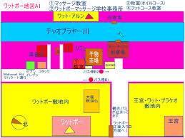 バンコク三大寺院の位置関係地図
