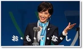 東京オリンピックで深めたい日韓の絆