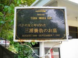 バリの父と呼ばれる日本人、三浦