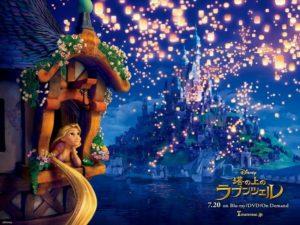 ディズニー映画「塔の上のラプンツェル」