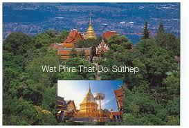 チェンマイの観光スポット「ドイステープ寺院」