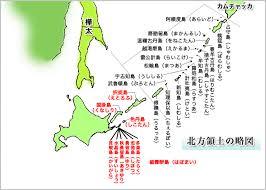 日本人が行けない日本!もし北方領土が返還されたら...