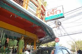 チェンマイで人気のレストランとカフェ