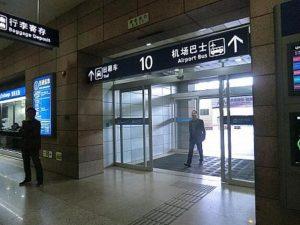 浦東国際空港の10号出口