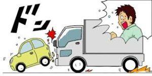 大型連休は交通事故増加