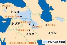 クルド人民族が住む国の地図