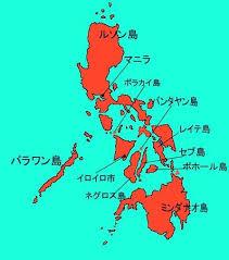 フィリピンの地図、外国人実習生の過労死で労災認定