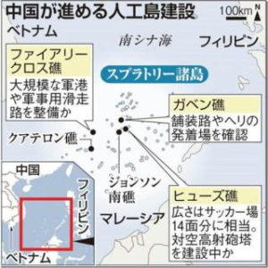 南シナ海領有権主張がわかる地図