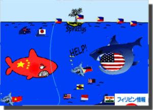 南シナ海問題、中国とフィリピンの対立にアメリカはどうする?