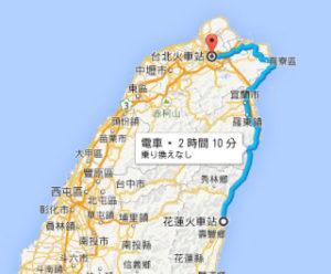 台湾・花蓮、台北からのアクセス、の地図