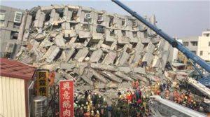 台湾地震の最新被害状況