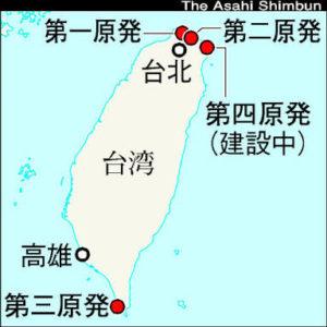 台湾原発の未来と再生エネルギーの現実