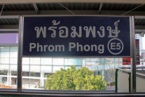 バンコクの中心地プランポン駅