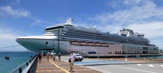 日本発着!台湾を巡る豪華クルーズ船の旅