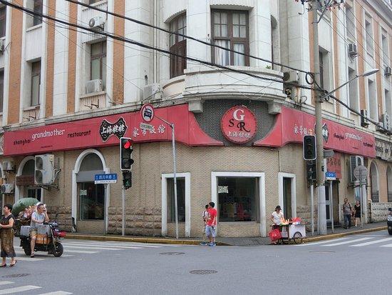 【上海姥姥 (ラオラオ)】安くて美味しい人気の大衆食堂