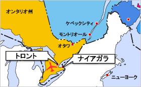 トロント & モントリオールの人気観光スポット【まとめ】
