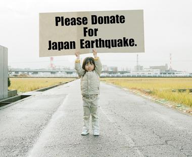 東日本大震災後、積極的に支援してくれた国 (義援金) トップ20