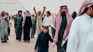 サウジアラビアの (イスラム教に基づく) 日常生活