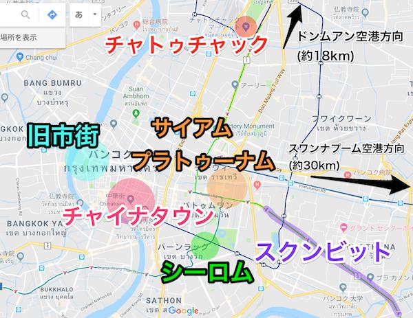 バンコクのエリア別観光スポット【まとめ】